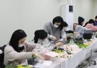 순천향대천안병원, 꽃꽂이 강좌로 교직원 행복 충전