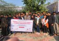 건보공단, '네팔 의료보험 제도구축 지원사업' 이행 착수