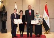 SK플라즈마, 중동 진출…이집트 국영제약사와 혈액제제 위탁생산 MOU