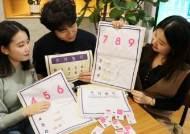 롯데칠성 샤롯데봉사단, 시각장애인 위한 '촉각도서 만들기' 봉사활동 진행