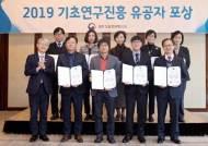 김찬 분당차병원 교수, 기초연구진흥 유공자 장관 표창 수상