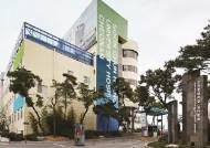 순천향대천안병원 교직원들 8년째 불우환자들에 의료비 지원