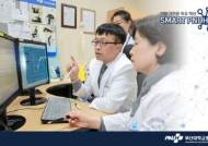 부산대병원, 국내 최초 자연어 처리하는 의료인공지능 개발
