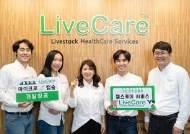 유라이크코리아, 초소형 신생 반추동물용 '마이크로 바이오캡슐' 개발 성공