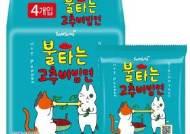 삼양식품, '불타는 고추비빔면' 출시
