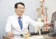 자인메디병원, 국민안심병원 지정…감염 걱정 없이 척추·관절 치료