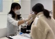 아이호성형외과, 코로나19 교차감염 방지 위해 100% 예약제·원내 방역 강화