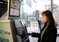 GS리테일, 삼성증권과 MOU맺고 금융 서비스 확대