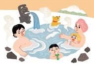 뜨거운 목욕이 심혈관질환 위험 낮춘다