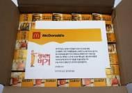 맥도날드, 서울 지하철 청소 근로자들에게 버거ㆍ커피 8000개 전달