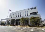 이디야커피, 원두 생산시설 '드림팩토리' 준공…제2도약 나선다