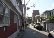동작구, CCTV 확대 설치로 주민안전망 강화
