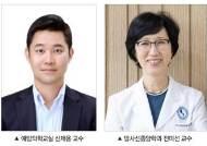 아주대병원, 2020년 '암정복추진연구개발사업' 선정