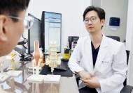 현대인들의 고질병 거북목증후군, 도수치료로 개선