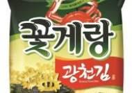 빙그레, 광천김으로 맛을 낸 '꽃게랑 김' 출시