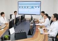 서울아산병원, '정밀의료 통합 플랫폼' 자체 개발