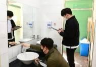 동작구, 위생관리 강화를 위한 공중화장실 점검