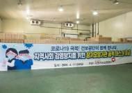 건보공단, 장기요양기관 1만개소에 공적 마스크 58만장 공급