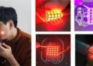 한국광기술원, 무선 마이크로 LED 광패치 기술이전