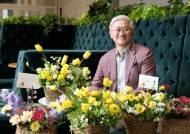 아모레퍼시픽그룹 서경배 회장, '플라워 버킷 챌린지' 캠페인 동참