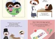 사노피 파스퇴르, 세계 예방접종주간 맞아 어린이 백신동화 공개