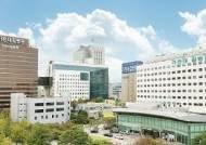가천대 길병원, 건강검진 전항목 우수…특수건강진단도 최고 등급 평가