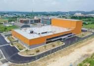 GC녹십자엠에스, 국내 최대 혈액투석액 新공장 가동…이달 말 첫 생산