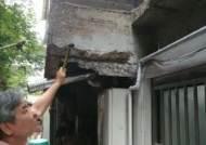동작구, 소규모 노후 건축물 안전점검 실시