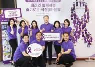 한국다케다제약, 염증성장질환의 날 맞아 '슬기로운 직장생활' 캠페인 진행