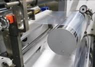 KIST-효성화학, '기체차단' 우수한 포장용 필름 신소재 개발