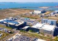 삼성바이오로직스, GSK에 2억 달러 생산시설 공급 파트너십 체결
