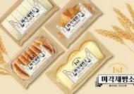 SPC삼립, '미각제빵소'가 론칭 1년 만에 1600만개 판매