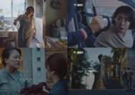 동화약품 활명수, '국민이 선택한 좋은 광고상' TV부문 대상 수상
