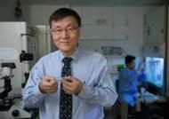 환자 맞춤형 줄기세포로 파킨슨병 치료 세계 최초 성공