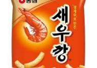 농심, 새우깡 광고 모델로 '깡 신드롬' 가수 비 발탁