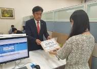 정동만 의원 '의료취약지 및 지역응급의료기관 지원법' 대표발의