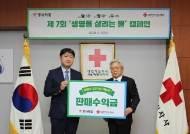 동화약품, 활명수 122주년 기념판 판매수익금 전액 기부