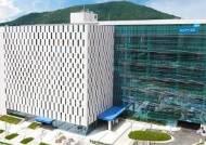 한국콜마, '미세먼지까지 차단' 올인원 자외선차단제 개발