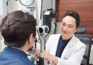 노안·백내장 수술, 수술 시기·렌즈 선택 방법은?