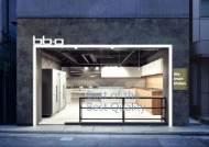 BBQ, 소자본 청년창업 길 연다…배달 특화 매장 모델 개발
