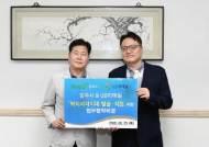 GS25, 양주시와 손잡고 복지 사각지대 발굴ㆍ지원 나선다