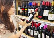 세븐일레븐, 와인 매출 전년比 32%↑…주역은 3040 여성