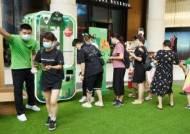 CJ제일제당, 中 온라인사업 강화…비비고 왕교자 징동닷컴 1위