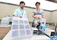 햇빛으로 먹는 물 만든다…고효율 태양열 막증류 기술 개발