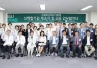 이화의료원, '첨단 융복합 헬스케어 기술개발 허브' 구축