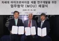 우리바이오, 특허 유산균 제품 공동개발 MOU