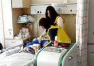 대형병원 간호간병서비스서 보던 무빙샤워캐리어 일반가정서도 사용한다