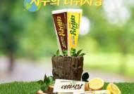 빙그레 더위사냥, 환경부 캠페인 패키지 제품 출시