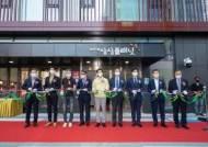 KT&G, 성수동에 청년창업 전용 공간 '상상플래닛' 개관