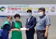 인천성모병원, 초복 맞이 삼계탕 나눔행사 후원